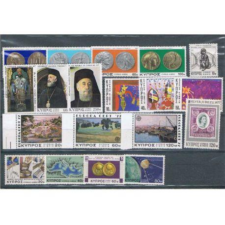 Nuevos sellos Chipre 1977 en Año Completo