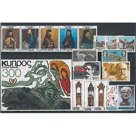 Francobolli nuovi Cipro 1978 in anno completo