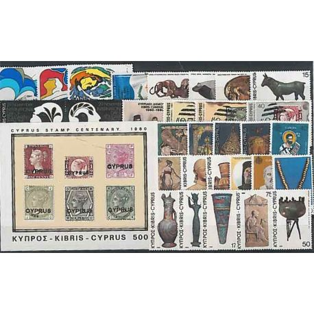 Francobolli nuovi Cipro 1980 in anno completo