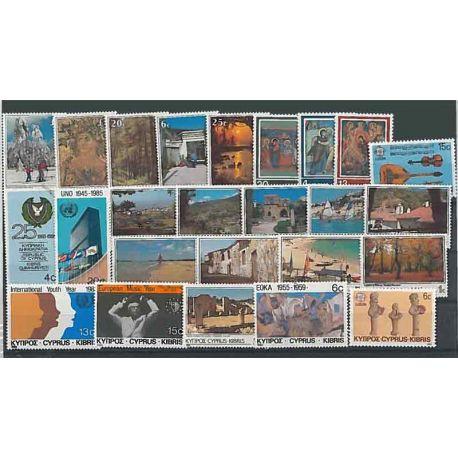 Nuevos sellos Chipre 1985 en Año Completo
