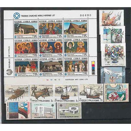 Nuevos sellos Chipre 1987 en Año Completo