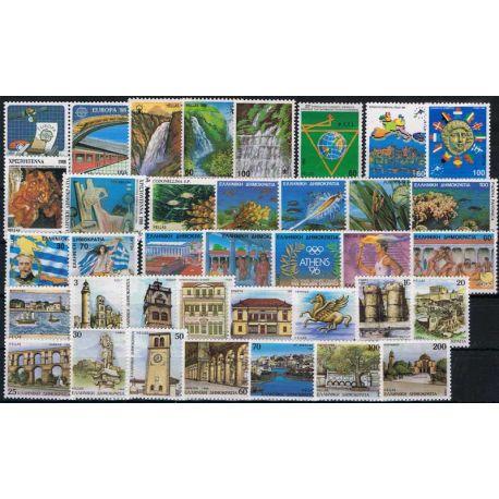 Timbres Neufs Grèce 1988 en Année Complète