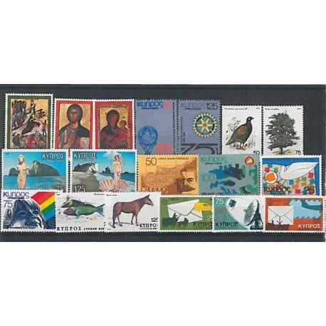 Cipro anno 1979 completa in francobolli nuovi