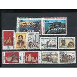 Chypre Turc année 1977 complète en timbres neufs