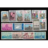 Chypre Turc année 1980 complète en timbres neufs