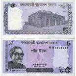 Billet de banque collection Bangladesh - PK N° 64Aa - 5 Taka