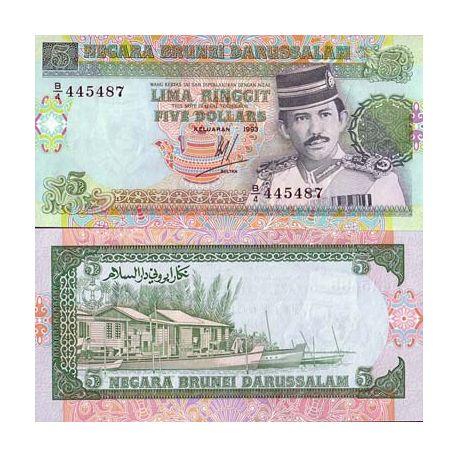 Billet de banque collection Brunei - PK N° 14 - 5 Ringgit