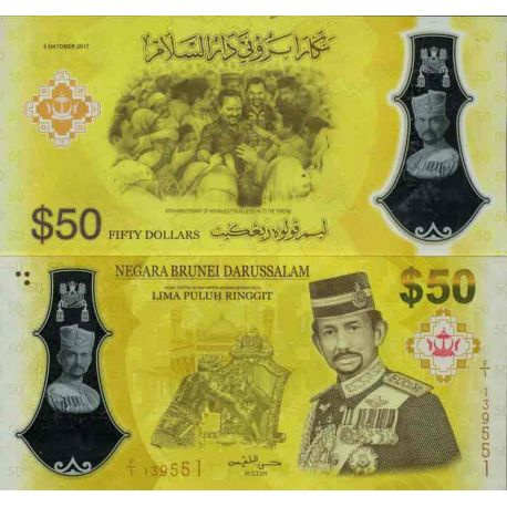 Billet de banque collection Brunei - PK N° 999 - 50 Ringgit