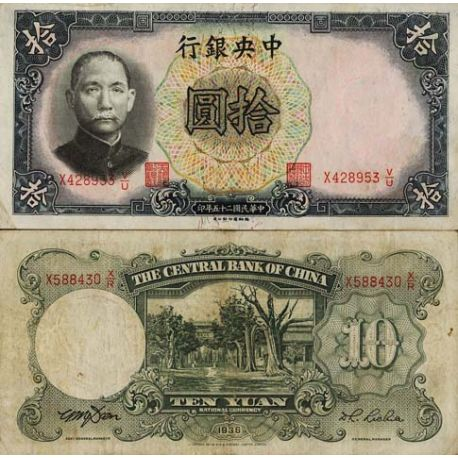 Billet de banque collection Chine - PK N° 214A - 10 Yuan
