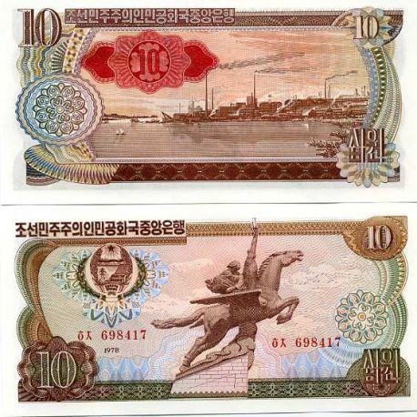 Billet de banque collection Coree Nord - PK N° 20D - 10 Won