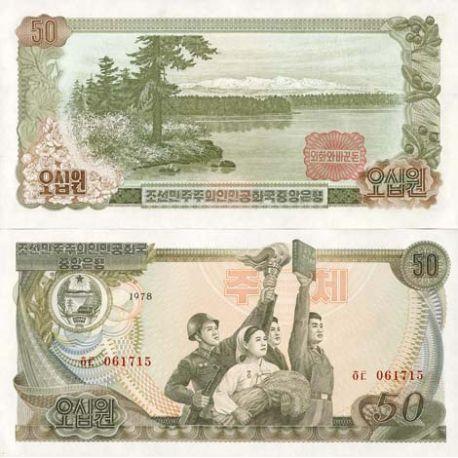 Billet de banque collection Coree Nord - PK N° 215 - 50 Won