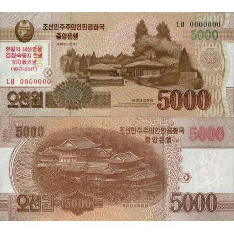 Billet de banque collection Coree Nord - PK N° 999 - 5000 Won