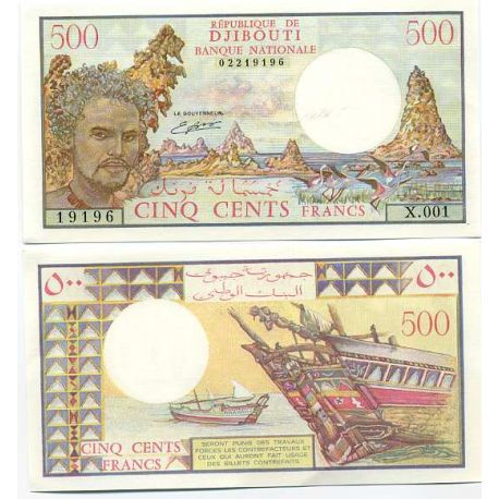 Billet de banque collection Djibouti - PK N° 36 - 500 Francs