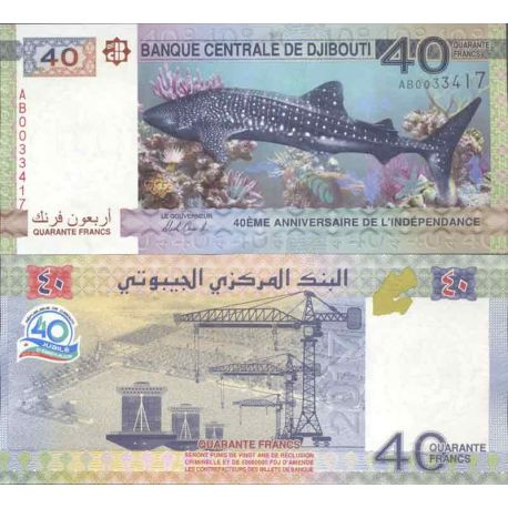 Billets de collection Billet de banque collection Djibouti - PK N° 999 - 40 francs Billets de Djibouti 5,50 €