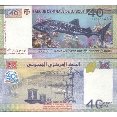 Billet de banque collection Djibouti - PK N° 999 - 40 francs