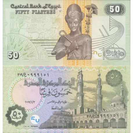Billet de banque collection Egypte - PK N° 999 - 50 Piastres