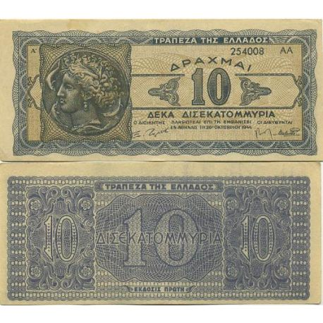 Billets de collection Billet de banque collection Grece - PK N° 134 - 10 Drachmai Billets de Grece 10,00 €