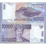Banknote Indonesia collection - PK N° 150 - 10000 Rupiah