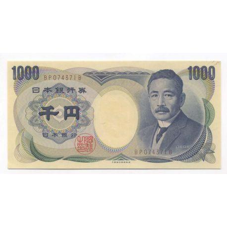 Billet de banque collection Japon - PK N° 100 - 1000 Yen