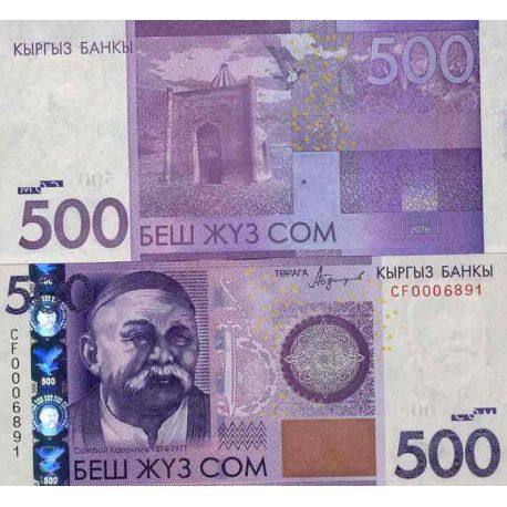 Billet de banque collection Kirghizstan - PK N° 999 - 500 Som