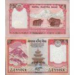 Billet de banque collection Nepal - PK N° 60 - 5 Rupees