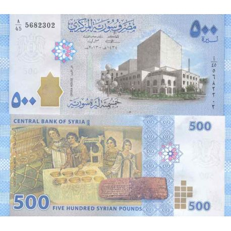 Billets de collection Billet de banque collection Syrie - PK N° 115 - 500 Pounds Billets de Syrie 9,00 €