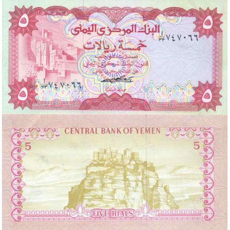 Billet de banque collection Yemen - PK N° 12 - 5 Rials