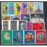Luxembourg Année 1976 Complète timbres neufs