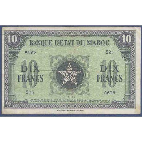 Banconota raccolta di Marocco - Pk N° 25 - 10 Franco