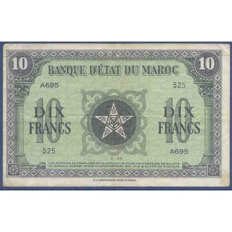 Billet de banque collection Maroc - PK N° 25 - 10 Francs