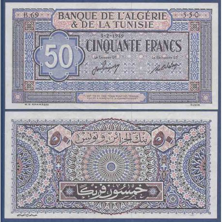 Banknote Tunisia collection - Pk N° 23 - 50 Franc