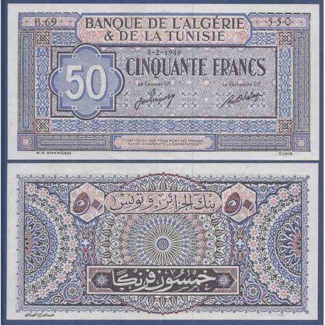 Colección de Túnez del billete de banco - PK N° 23 - 50 francos