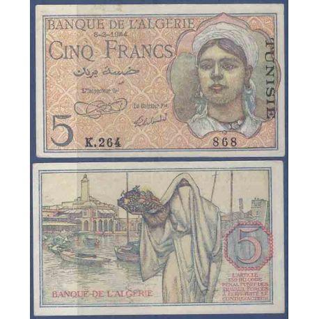 Colección de Túnez del billete de banco - PK N° 16 - 5 francos