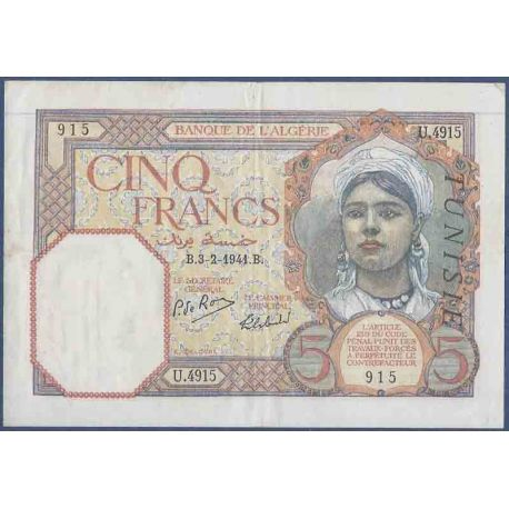 Banknote Tunisia collection - Pk N° 8 - 5 Franc