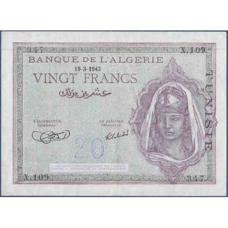 Banconota raccolta di Tunisia - Pk N° 17 - 20 Franco