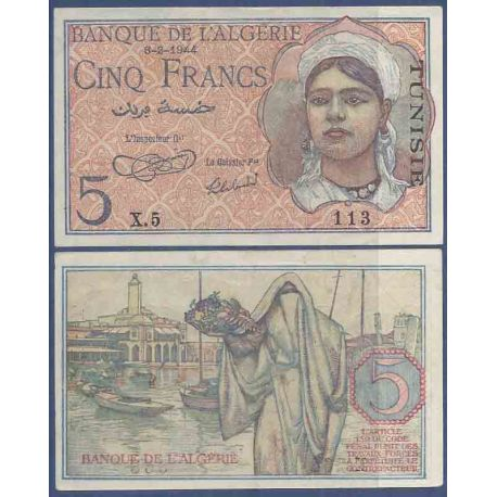 Banknote Tunisia collection - Pk N° 16 - 5 Franc