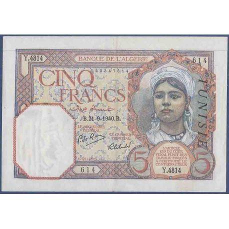Billets de collection Billet de banque collection Tunisie - PK N° 8 - 5 Francs Billets de Tunisie 70,00 €