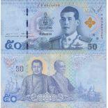 Billet de banque collection Thailande - PK N° 999 - 50 Baht