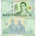 Billet de banque collection Thailande - PK N° 999 - 20 Baht
