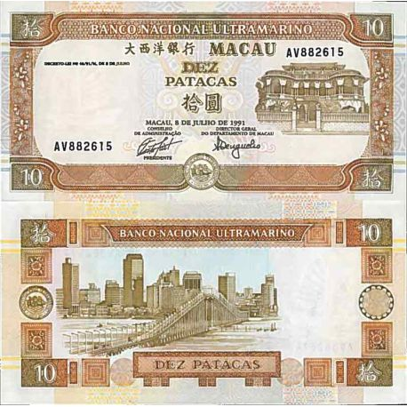 Billet de banque collection Macao - PK N° 65 - 10 Patacas