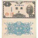 Billet de banque collection Japon - PK N° 85 - 1 Yen
