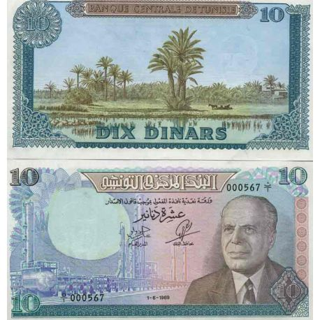 Billet de banque collection Tunisie - PK N° 65 - 10 Dinars