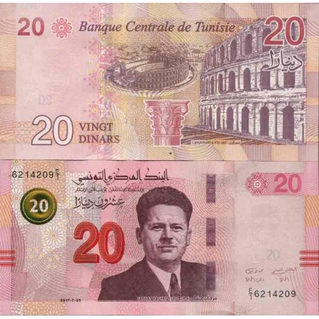 Billet de banque collection Tunisie - PK N° 999 - 20 Dinars