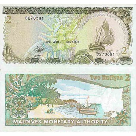 Billet de banque collection Maldives - PK N° 9 - 2 Rufiyaa