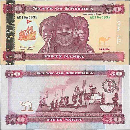 Biglietto di banca raccolta Erythree - PK N° 7 - 50 Nakfa