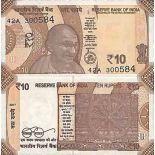 Billete de banco colección la India - PK N° 999 - 10 Rupee