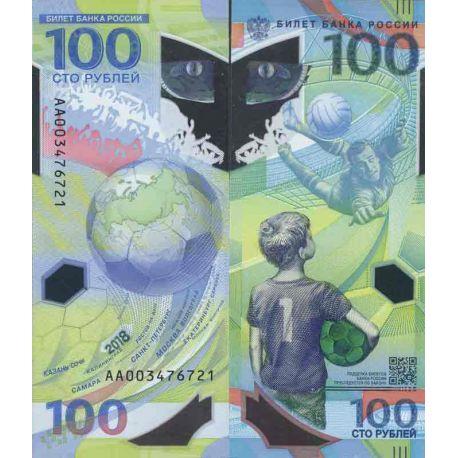 Billet de Banque Sotchi 2014 de 100 roubles