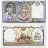 Banknote Sammlung Nepal - PK Nr. 24 - 10 Rupees