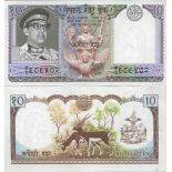 Billet de banque collection Nepal - PK N° 24 - 10 Rupees