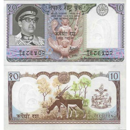 Billets de collection Billet de banque collection Nepal - PK N° 24 - 10 Rupees Billets du Nepal 11,00 €